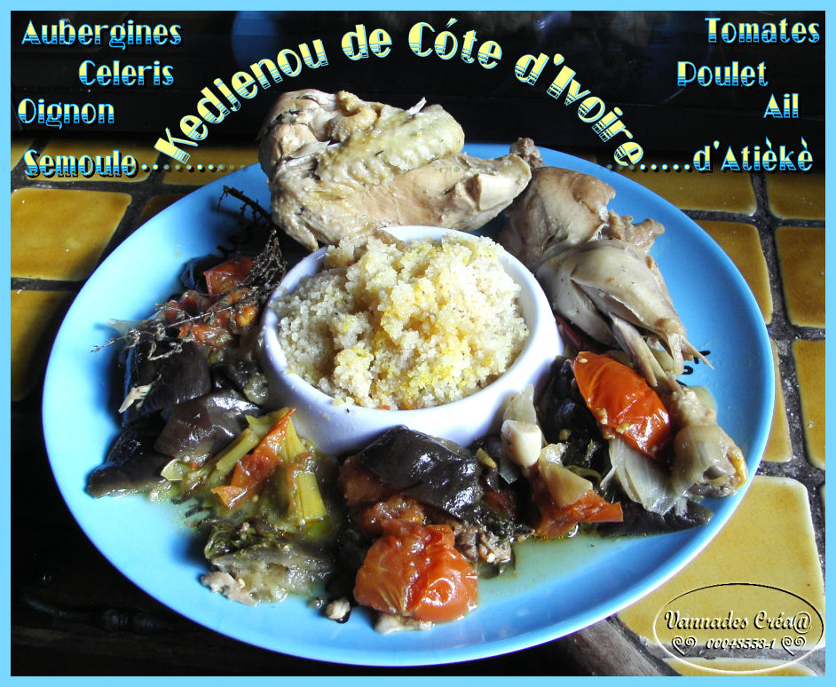 Le Kedjenou de Côte d'Ivoire au Poulet 773190KedjenoudeCotedIvoire