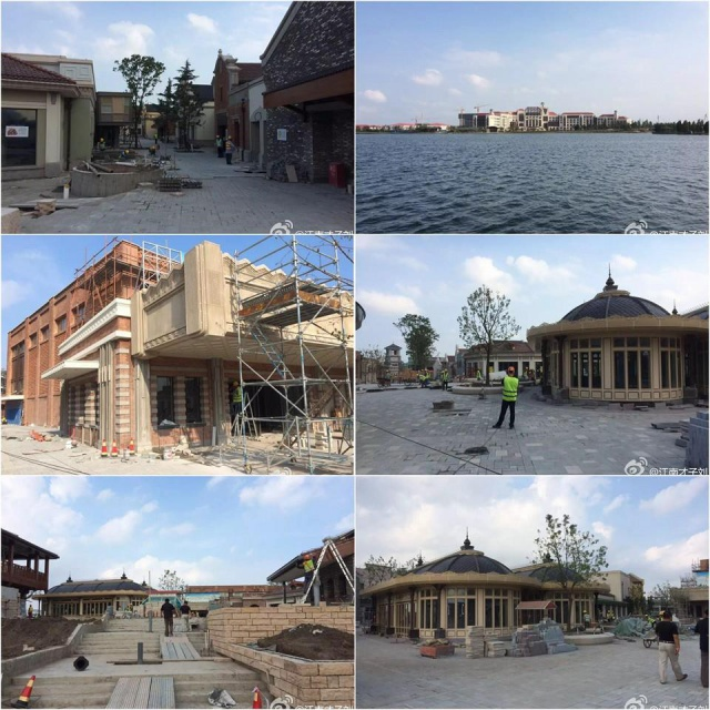 [Shanghai Disney Resort] Disneytown (2016) 773876w33