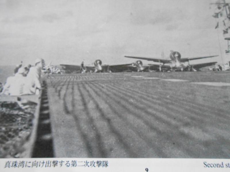PA AKAGI 1/350 de chez Hasegawa PE + pont en bois par Lionel45 - Page 5 775575AKa002