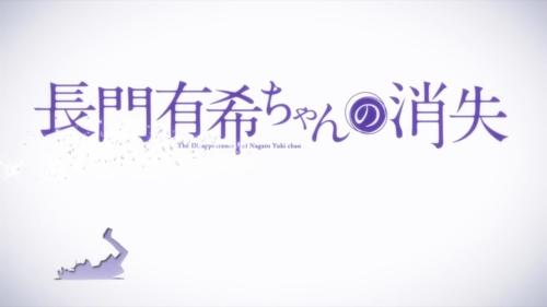 [MANGA/ANIME] Nagato Yuki-chan no Shoushitsu (The Disappearance of Nagato Yuki-chan) ~ 791276Satan3