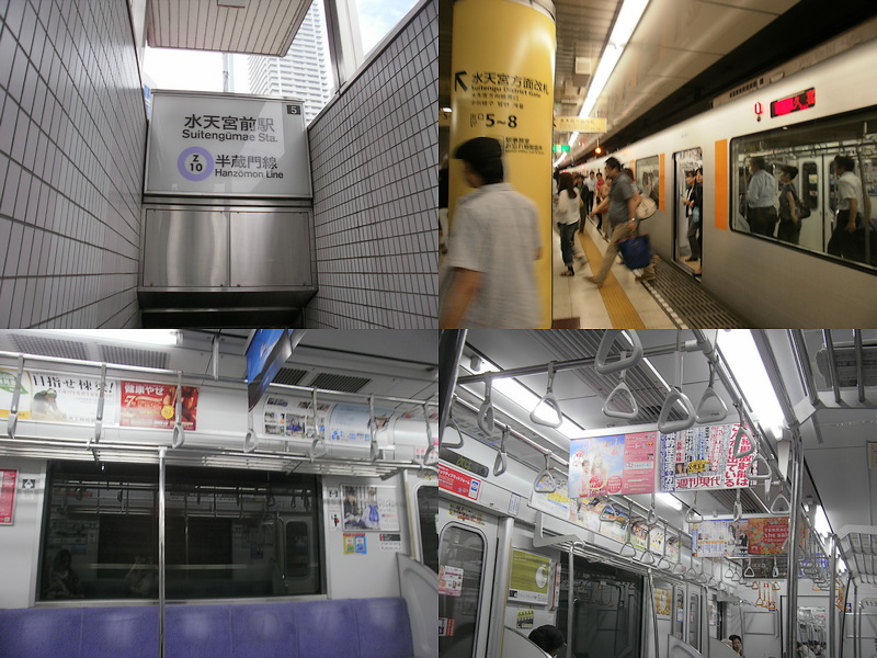 [Voyage] Une Gwenn au Japon !  792488P6280091
