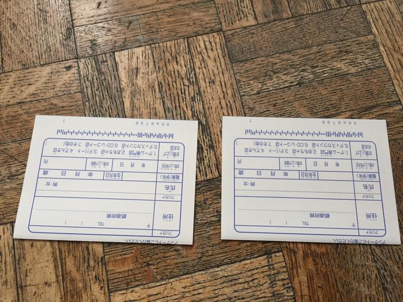 [aide] infos sur les reg card LB2 et RB 2 Help ! 800026IMG0113