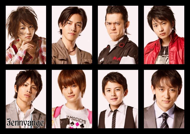 ♥ Atashinchi no Danshi ♥ 800692dramas