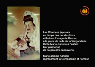 Quan Yin, Kannon et la Vierge Marie 806515MarieKannondee52