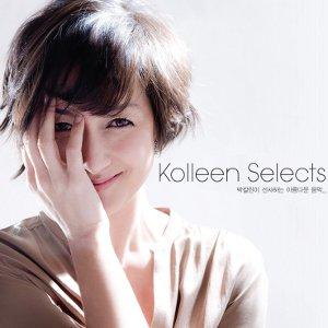 Compilations incluant des chansons de Libera 810086KolleenSelects