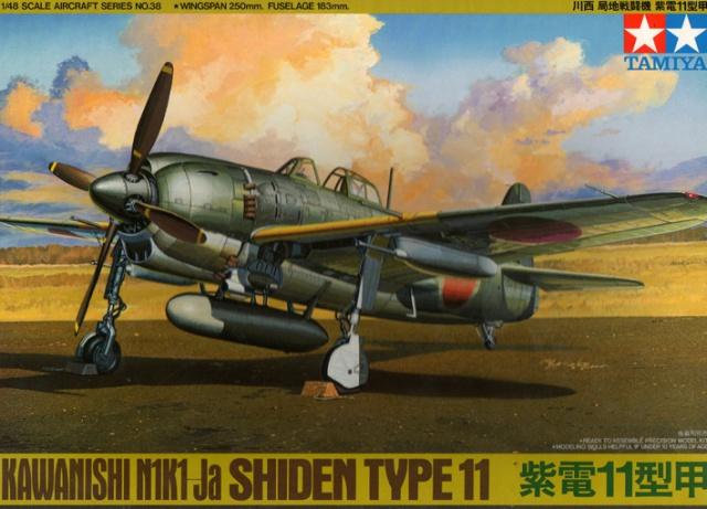 [Tamiya] Kawanishi N1K1 Shiden  811329boiteb