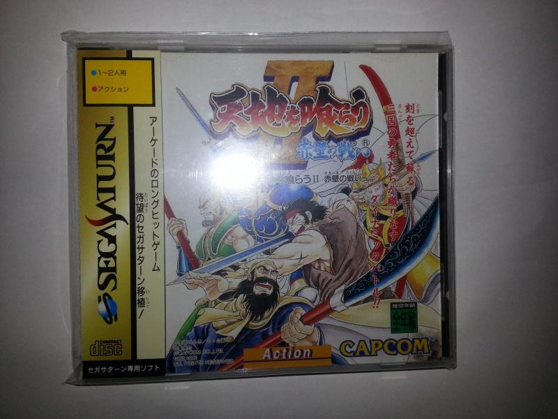 liste et descriptif de jeux saturn jap 82213020131014145752
