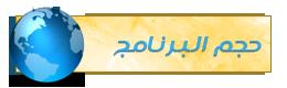 «®°·.¸.•°°®» أداة كسر جميع البرامج التجريبية antitrial ضرورية لكل جهاز «®°°·.¸. 8260893