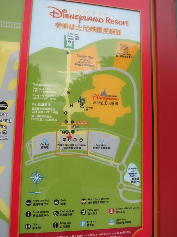 Trip Report - Hong Kong Disneyland HKD Chine Macau Hong Kong Ocean Park - Aout Septembre 2013 827132IMG8710