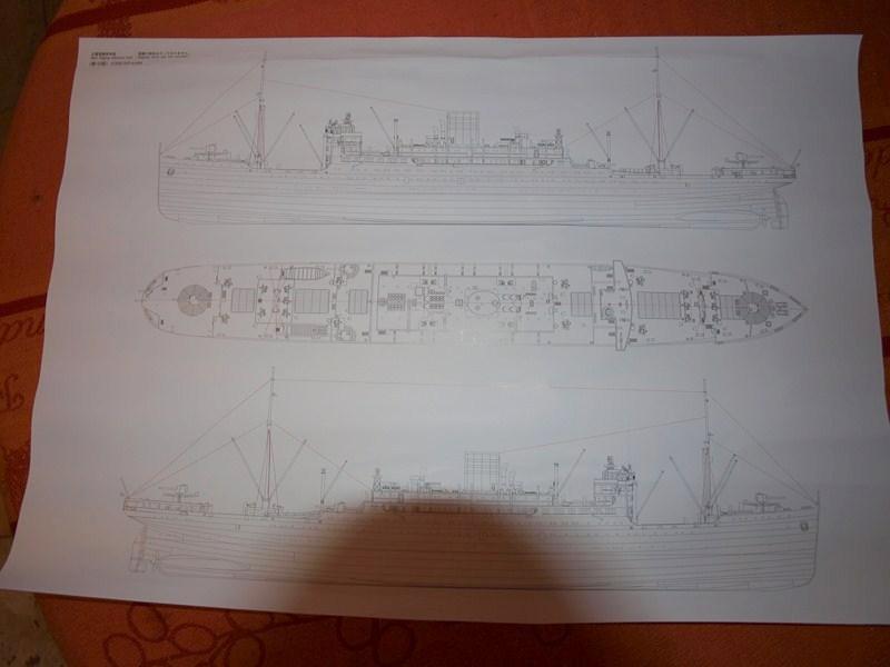 Hikawa Maru liner/ Hein maru aide logistique sous marin 829485P2034263Copier