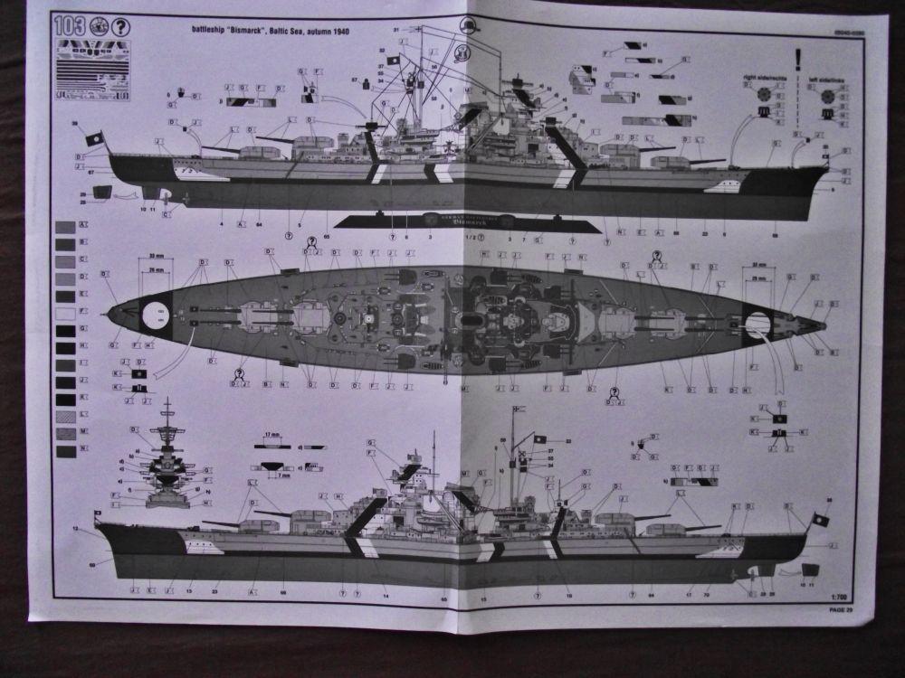 Bismarck Revell au 1/350ème  831617DSCF1017