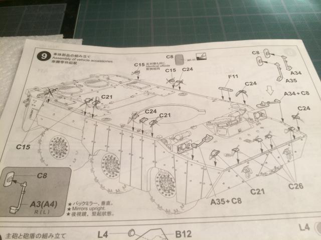 AMX 10 RCR SEPAR maquette Tiger Model 1/35 833224IMG3782