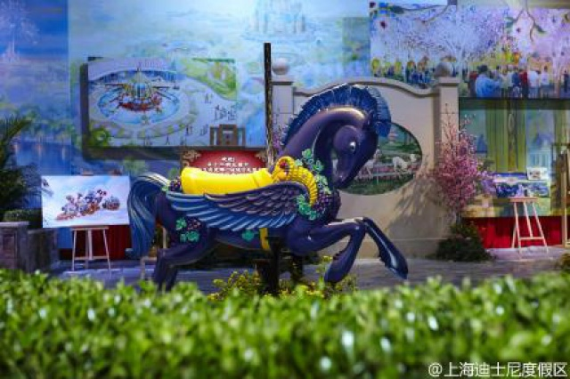 [Shanghai Disneyland] GARDENS OF IMAGINATION (Fantasia Carousel/Dumbo/Mickey/Marvel/Golden Fanfare/Parade) 83394340w2
