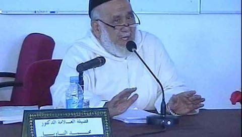 شيخ المالكية في المغرب فضيلة الدكتور محمد التاويل رحمة الله عليه 8372391198656616617633407042108953437642496087241n