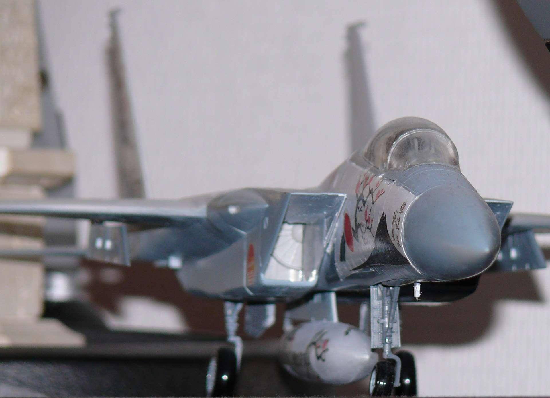 [1/48] F-15J 50Th anniversary JASDF Hyakuri (Fujimi) 847394P1000121