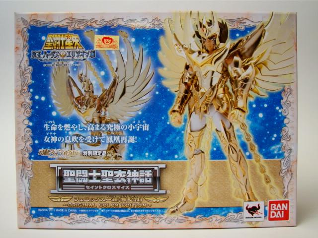 Phoenix no Ikki God Cloth ~ORIGINAL COLOR EDITION~ 848981DSC02814