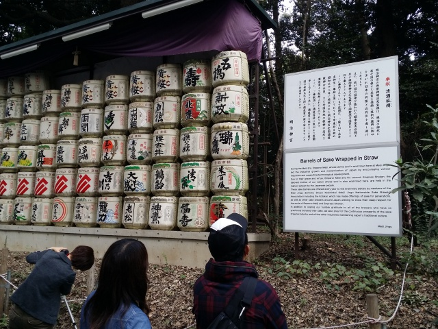 Carnet de voyage : Japon - Tokyo 84946420141012083708