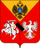 Armorial de la marche Phylogène   852898EnguerrandArmorial