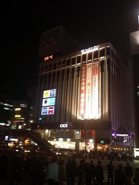 Carnet de voyage : Japon - Tokyo 86302120141009113119