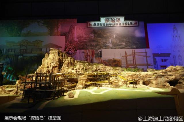 [Shanghai Disneyland] ADVENTURE ISLE (Soaring.../Roaring Rapids/Camp Discovery/Tarzan) 863817SD11