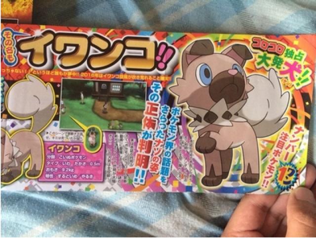 Pokémon Soleil et Pokémon Lune 8648727800