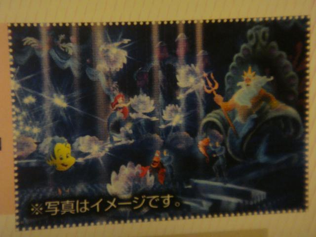 [Tokyo DisneySea] Nouveau spectacle : King Triton's Concert (24 avril 2015) 870570DSC06338