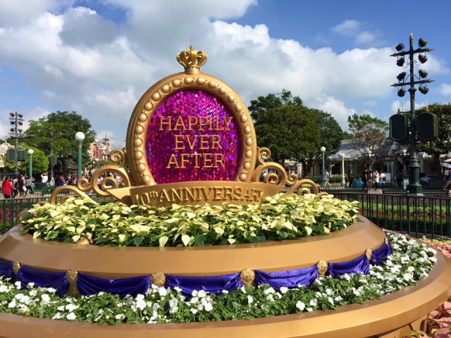 [Hong - Kong Disneyland] Festivités des 10 ans 871347w34