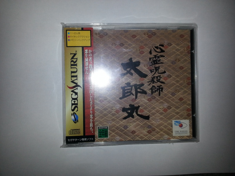 liste et descriptif de jeux saturn jap 87307720131011194116