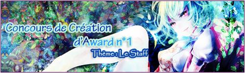 """Mangas Eternels organise sa 4ème édition de la """"Folie des Concours"""", et vous convie a cet événement ! 876605Award"""