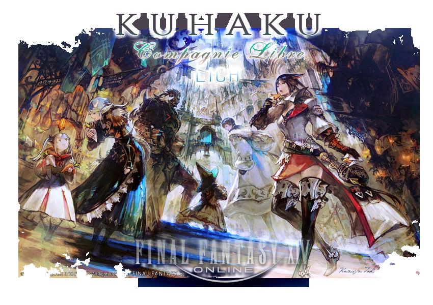 Kuhaku Community