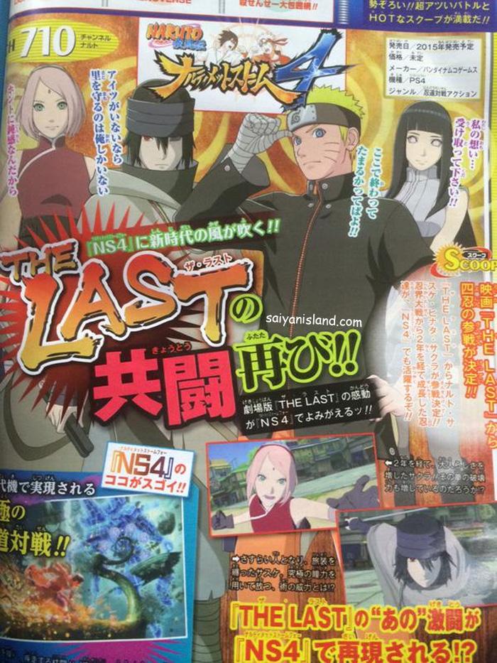 Naruto Shippuden Ultimate Ninja Storm 4 880885NarutoStorm4Scan03