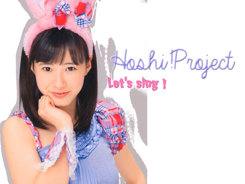 Hoshi!Project