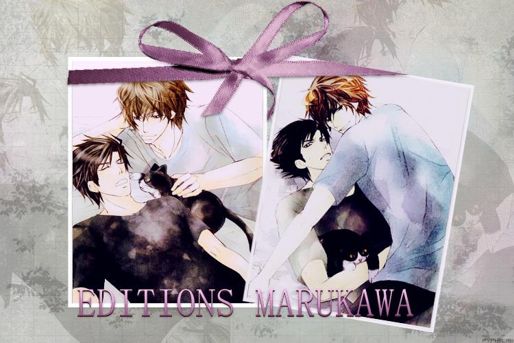 Editions Marukawa