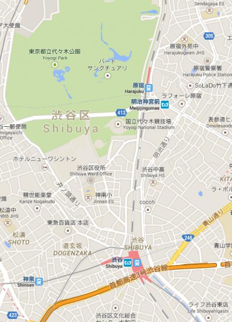 Carnet de voyage : Japon - Tokyo 89128220141018172954
