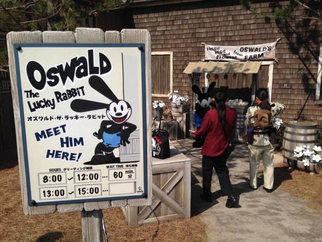 [Tokyo DisneySea] Nouveau Meet & Greet : Oswald the Lucky Rabbit (2014) 892373os4