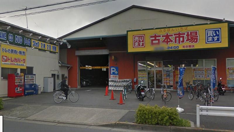 [AVIS]  osaka ou tokyo ? 901873furuichi