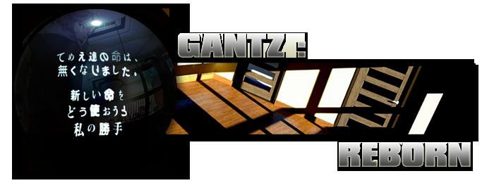 GANTZ : REBORN
