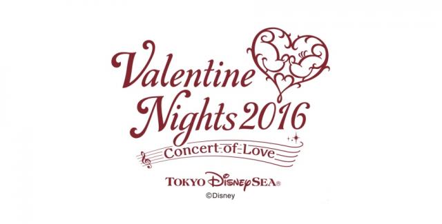 [Tokyo Disney Resort] Le Resort en général - le coin des petites infos - Page 5 910438w11