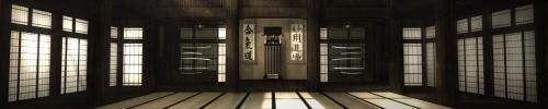 Boutiques, magasins et autres affaires privées 931968Ecolejujitsu