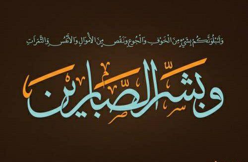 السيد عبدالسميع بوهالي في ذمة الله 942897217284661704606868492185079426519286523176n