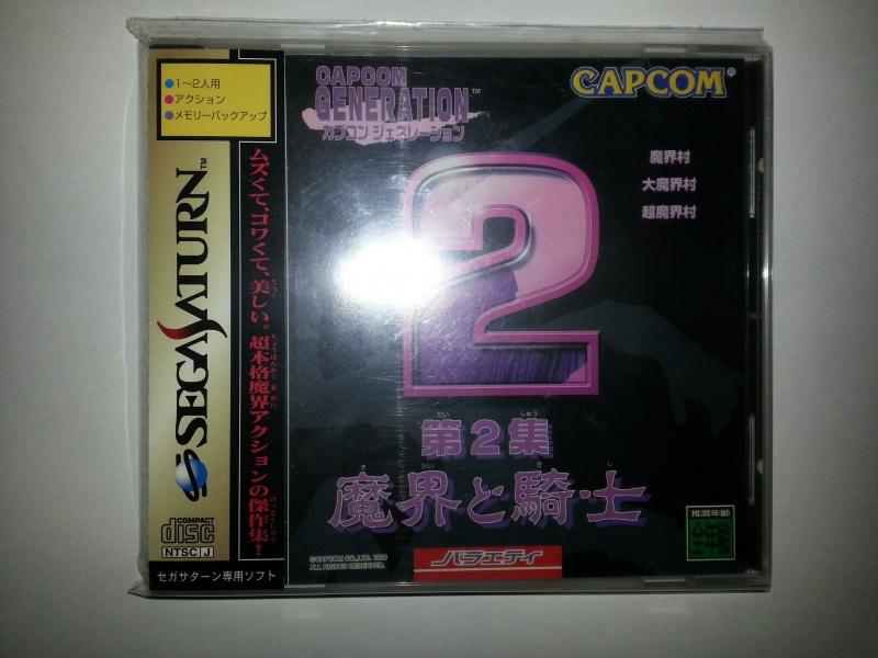 liste et descriptif de jeux saturn jap 94707220131011194257
