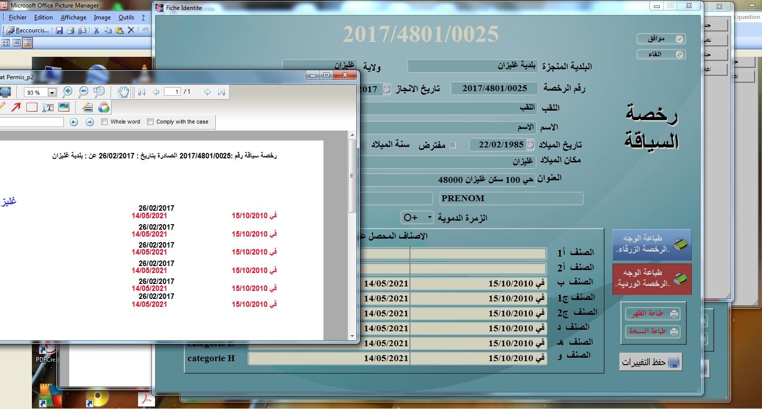 برنامج اصدار رخص السياقة - صفحة 2 949083Sanstitre
