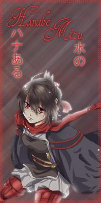 Mizu Hanabe