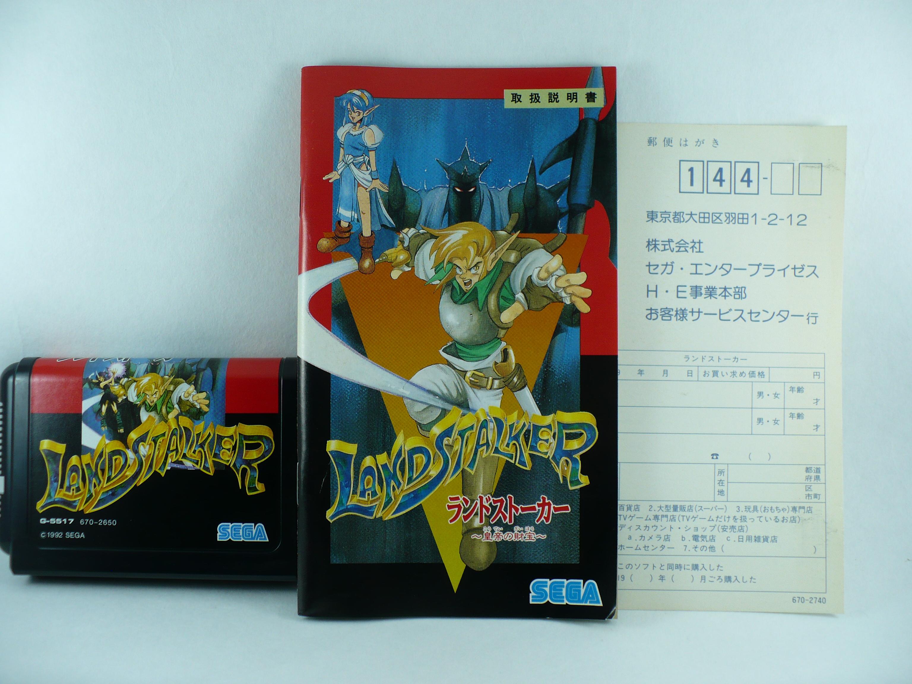 [VDS] Vente SEGA : MegaCD - Dreamcast - Megadrive - PAL et JAP - SMS - Page 5 953754P1130311