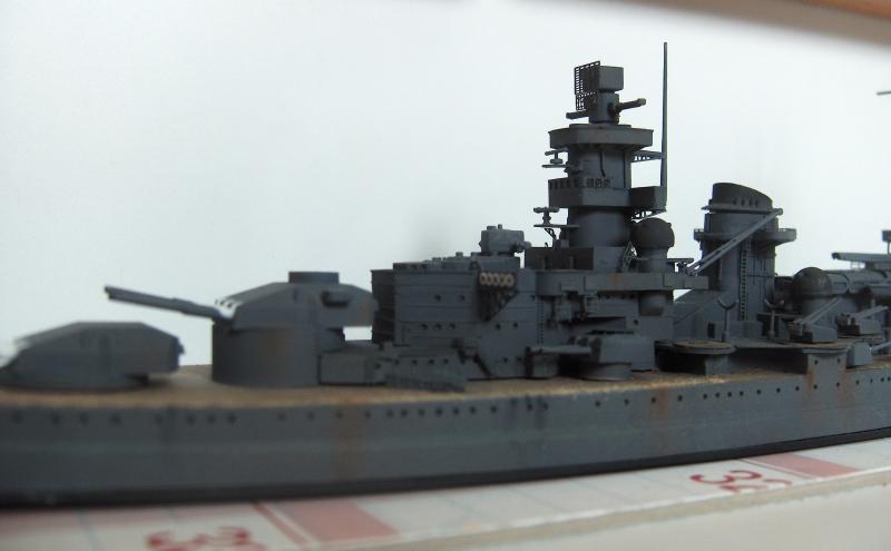 Scharnhorst 1/700  [Tamiya] par Flash 954594HPIM2220