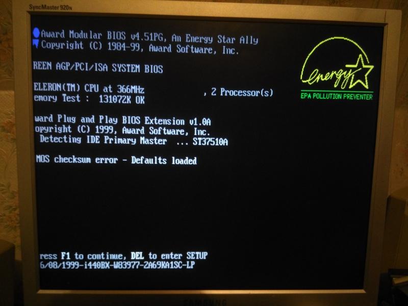 Windows 98 et après, ou comment ressusciter un vieux PC 954616IMG20161216192446