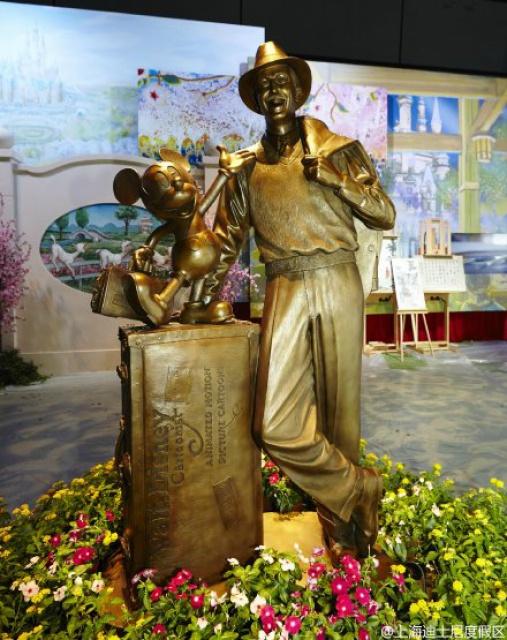 [Shanghai Disneyland] GARDENS OF IMAGINATION (Fantasia Carousel/Dumbo/Mickey/Marvel/Golden Fanfare/Parade) 95925447w1