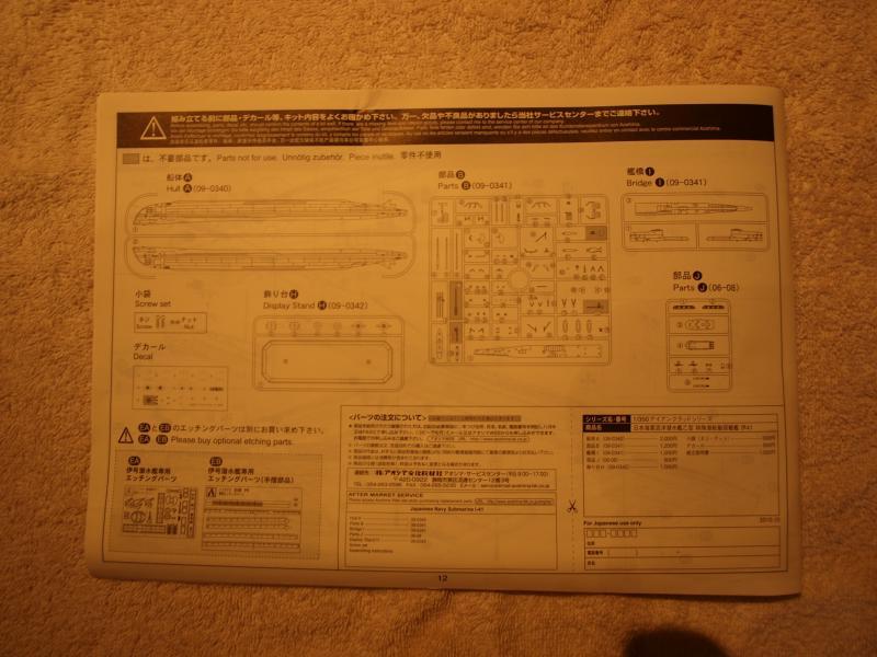 Sous marin I41 japonais  961521P9183317