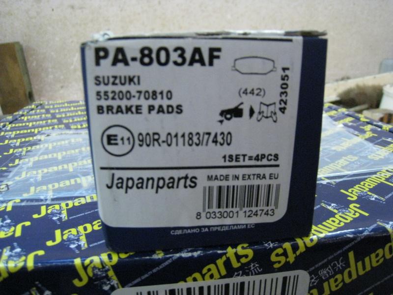 changement disques et plaquettes jimny 964852IMG2134