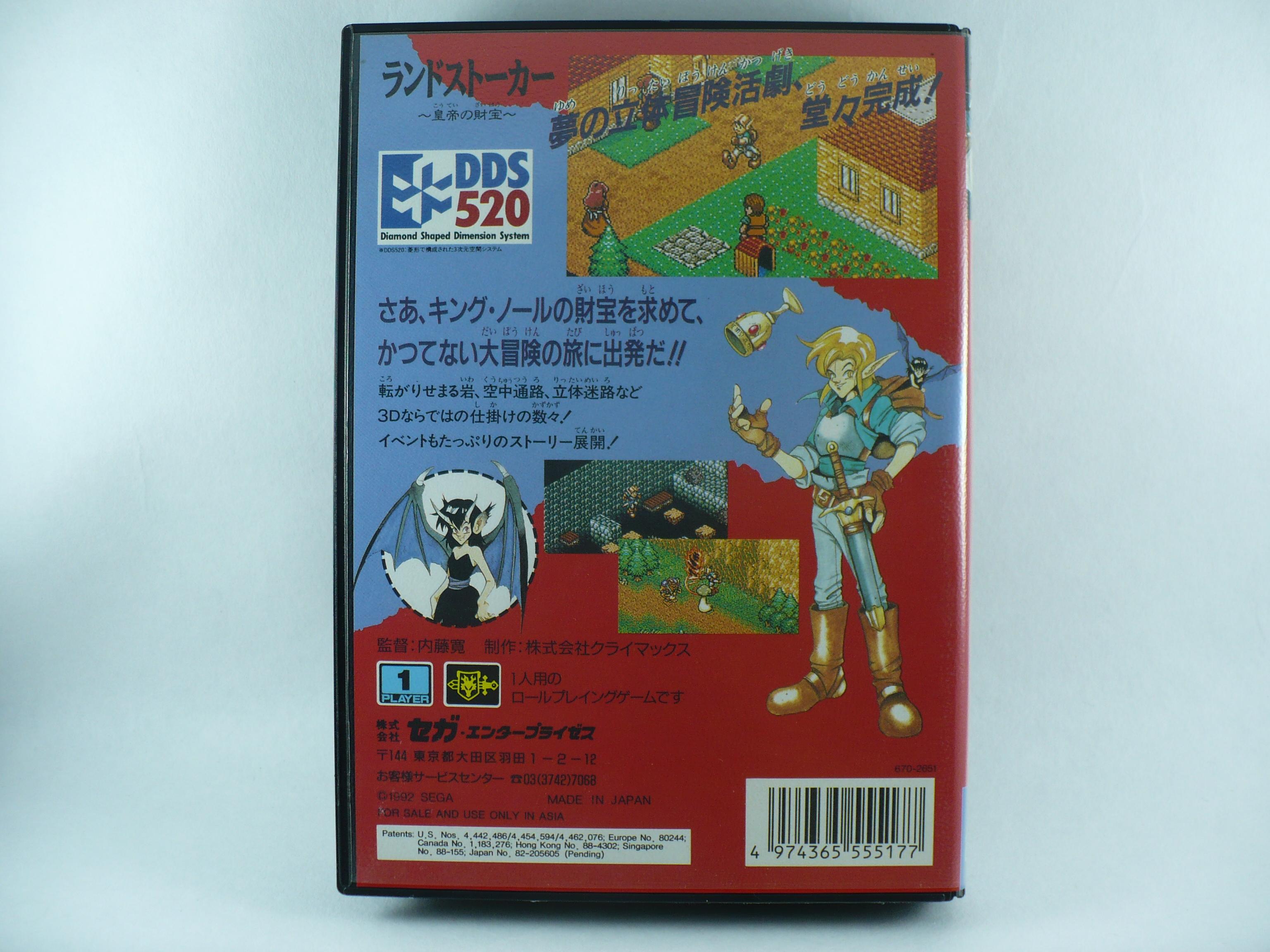 [VDS] Vente SEGA : MegaCD - Dreamcast - Megadrive - PAL et JAP - SMS - Page 5 966050P1130310